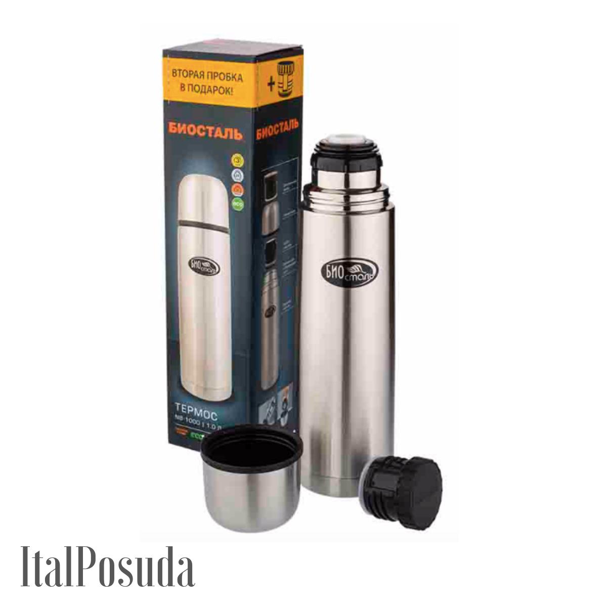 Термос Biostal NB-750 / 0,75 литра