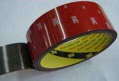 Скотч 3М TAPE 20мм х 10м красная подложка