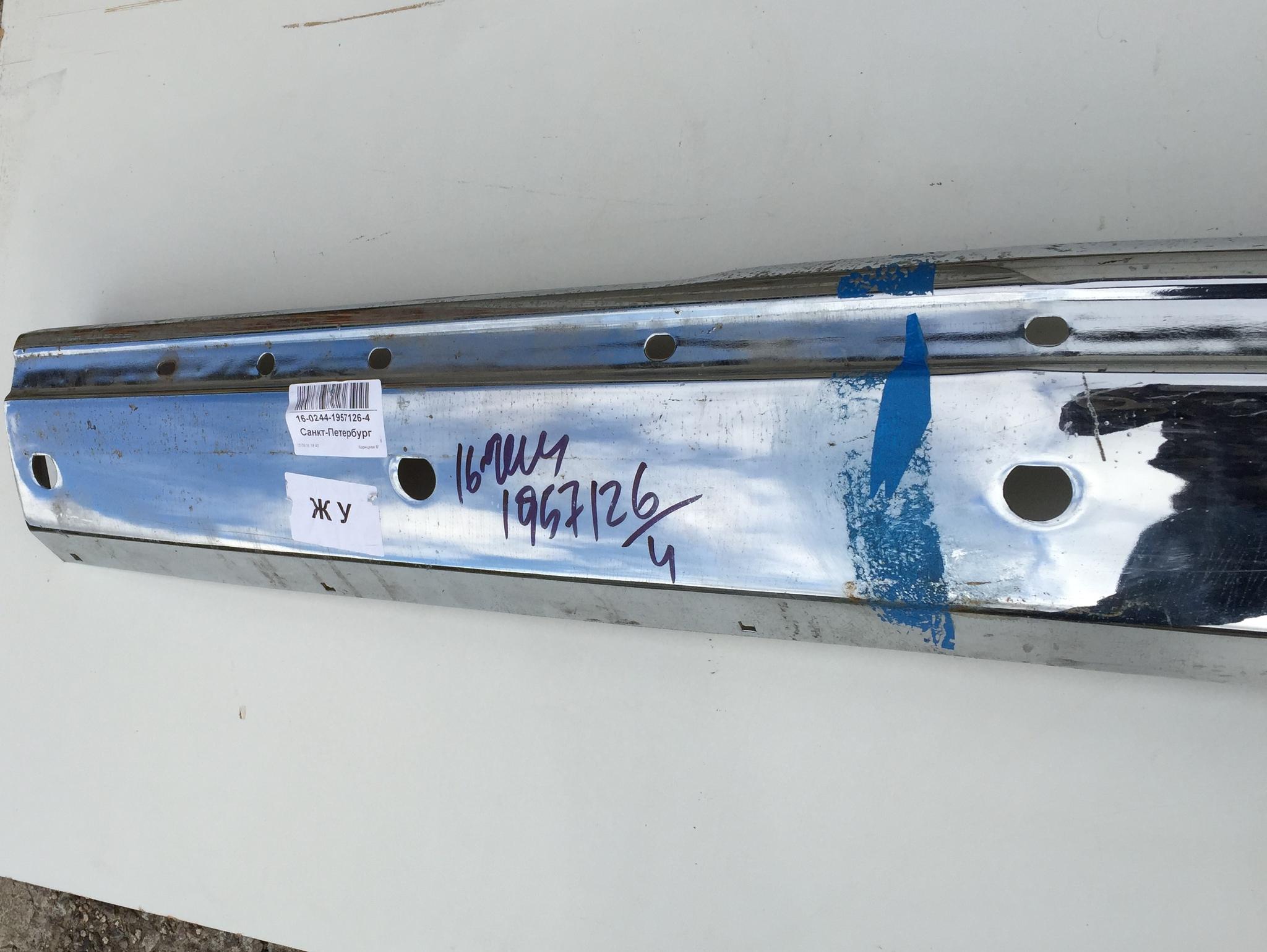 Бампер задний Газ 14 Чайка