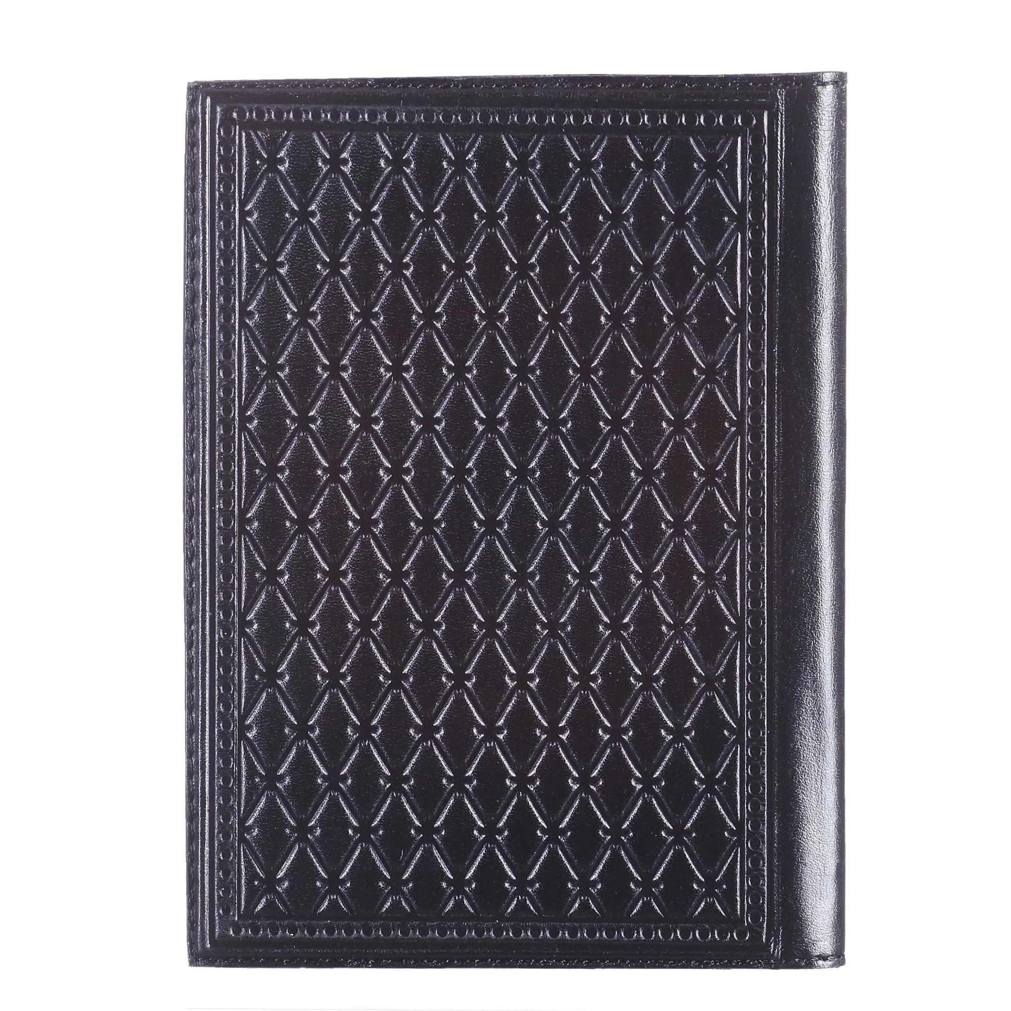 Обложка для паспорта «Строителю»