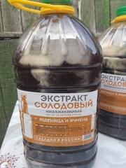 """Жидкий неохмеленный солодовый экстракт """"Пшеница и ячмень"""", 3,9 кг В Пути"""