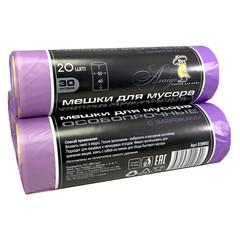 Мешки для мусора на 30 л с завязками фиолетовые (ПНД, 25 мкм, в рулоне 20 шт, 50х60 см)