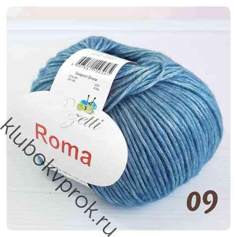 ROZETTI ROMA 201-09, Синий
