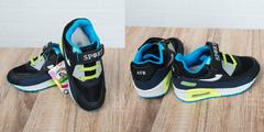 Обувь дет. № 7 Детские Кроссовки SPORT ATR Голубо-Черные