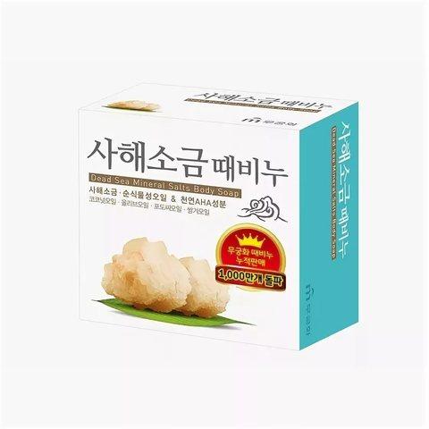 Скраб-мыло для тела с солью мертвого моря Dead sea mineral salt body soap, 100гр