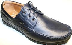 Мокасины мужские кожаные Икос 1307-4  ( 28 см)
