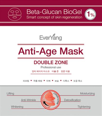 Ever Yang Омолаживающая лифтинг-маска для лица | Anti-Age Mask
