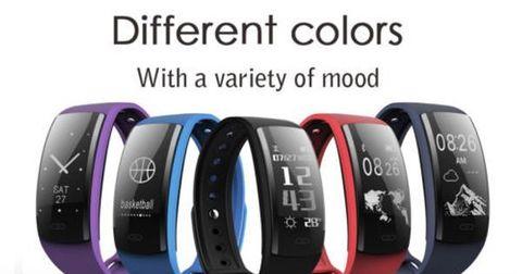 Diggro QS90 Фитнес-спорт браслет разные цвета
