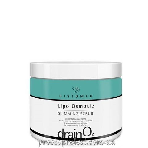 Histomer Drain O2 Lipo Osmotic Slimming Scrub - Скраб-сліммінг для тіла