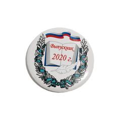 Суперпредложение! Лента «Выпускник 2021»  + значок в подарок  !Акция действует для всех видов лент!