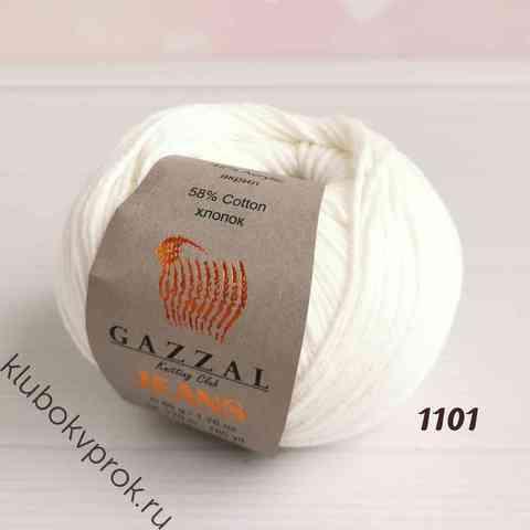 GAZZAL JEANS 1101, Белый