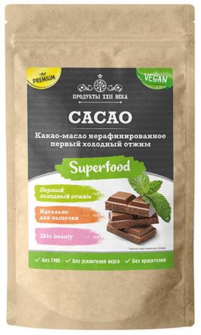 Какао - масло нерафинированное первый холодный отжим