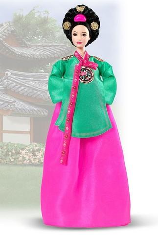Принцесса Кореи