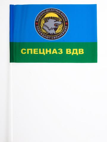 Купить флаг спецназ вдв - Магазин тельняшек.ру 8-800-700-93-18Флажок Спецназ ВДВ