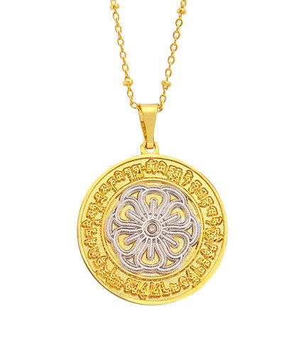 Медальон Счастье и Богатство с цепочкой