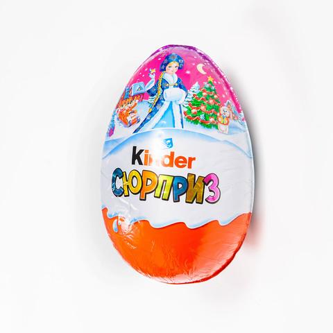 Шоколадное яйцо Киндер Сюрприз, Новогодняя серия, 220 г