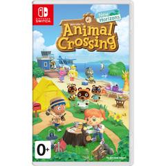 Игра Nintendo Animal Crossing: New Horizons