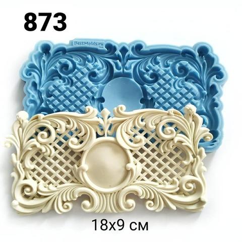 Молд Орнамент с решеткой 18х9см, Арт.PO-0873, силикон