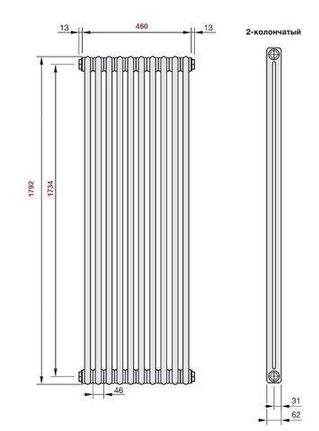 Радиатор трубчатые Zehnder Charleston