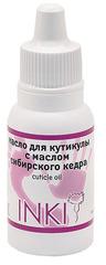 Inki Масло для кутикулы с маслом сибирского кедра Cuticle oil 15 мл