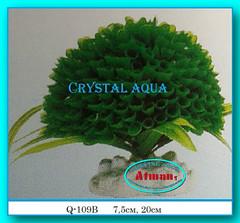 Растение Атман Q-109B, 20см