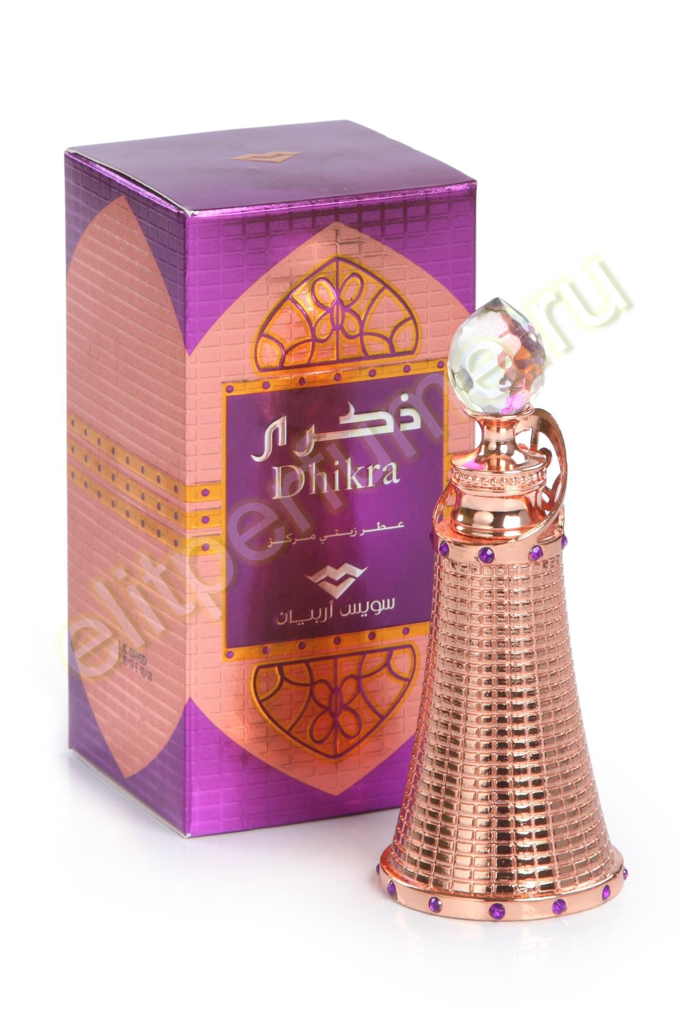 Пробники для арабских духов Dhikra Дикра 1 мл арабские масляные духи от Свисс Арабиан Swiss Arabian