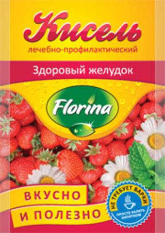 Кисель Флорина Здоровый Желудок 20г