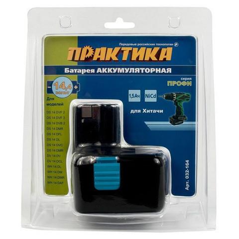 Аккумулятор для HITACHI ПРАКТИКА 14,4В, 1,5Ач, NiCd, блистер (032-164)