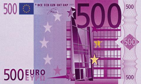 Печать на сахарной бумаге, Купюра 500 Евро
