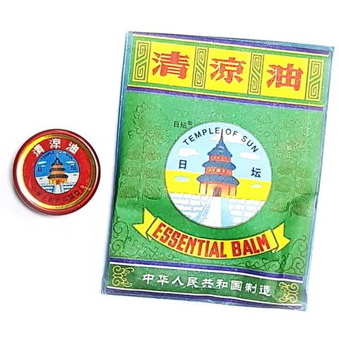 Бальзам «Китайская звёздочка» 3,5 гр.