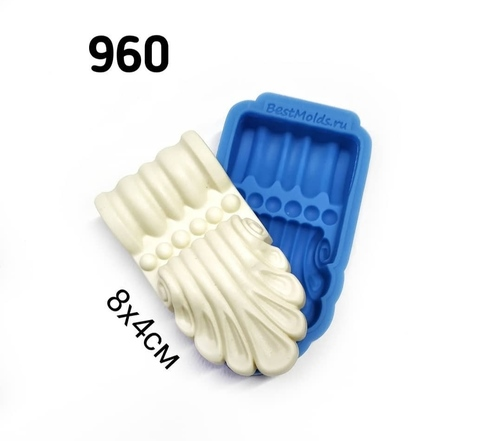 0960 Молд силиконовый. Накладка.
