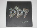 ДДТ / Оттепель (LP)