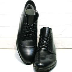 Теплые зимние ботинки мужские натуральная кожа натуральный мех Ikoc 3640-1 Black Leather.