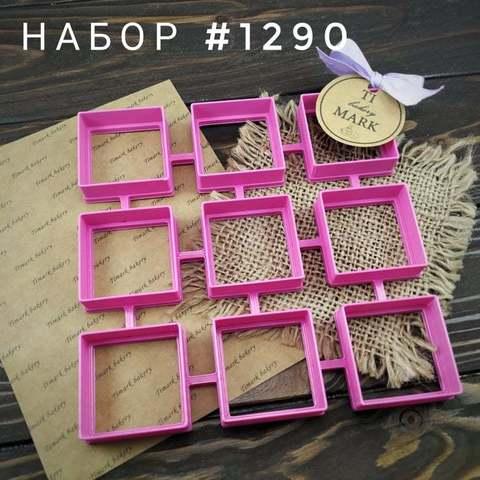 №1290 - Планшет-квадрат