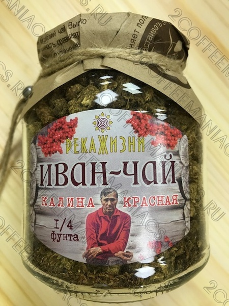 Иван-чай «Калина красная» Река Жизни