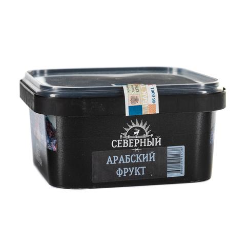 Табак Северный 250 гр Арабский фрукт