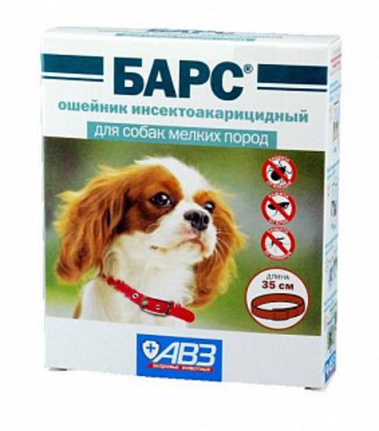 БАРС Ошейник для собак мелких пород от блох и клещей, 35 см
