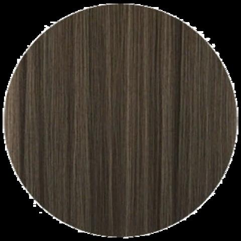 Lebel Materia 3D B-7 (коричневый блондин) - Перманентная низкоаммиачная краска для волос