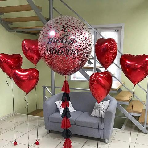 Сет воздушных шаров Я тебя люблю