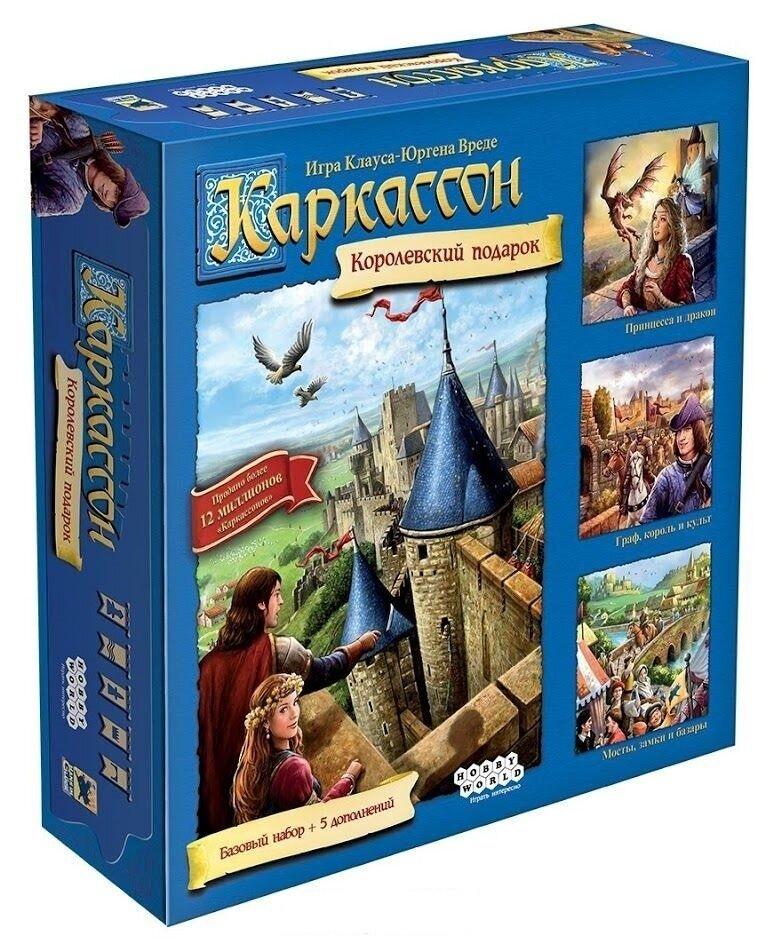 Настольная игра Каркассон: Королевский подарок, новое издание 2019