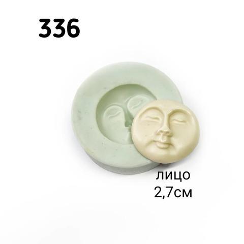 0336 Молд силиконовый Лицо Луна