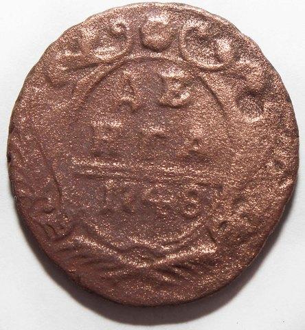 Денга 1748 г. Елизавета I. VG