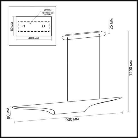 Подвесной светильник  3816/50BG серии WHITNEY