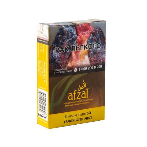 Табак Afzal Lemon With Mint (Лимон мята) 40 г