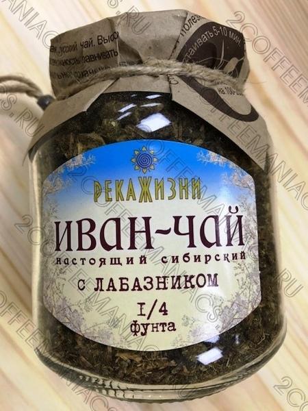 Иван-чай «С лабазником» Река Жизни