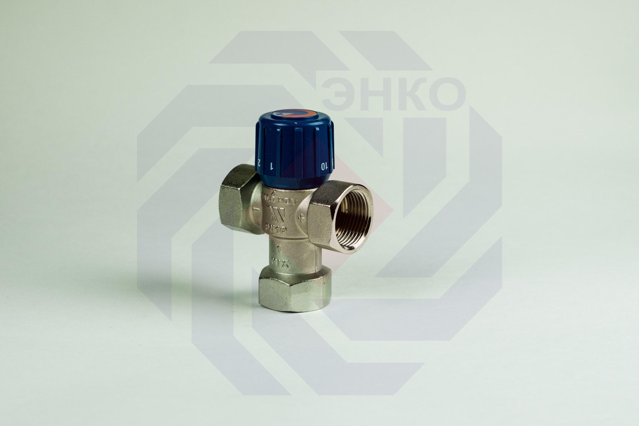 Клапан смесительный термостатический WATTS Aquamix DN 25