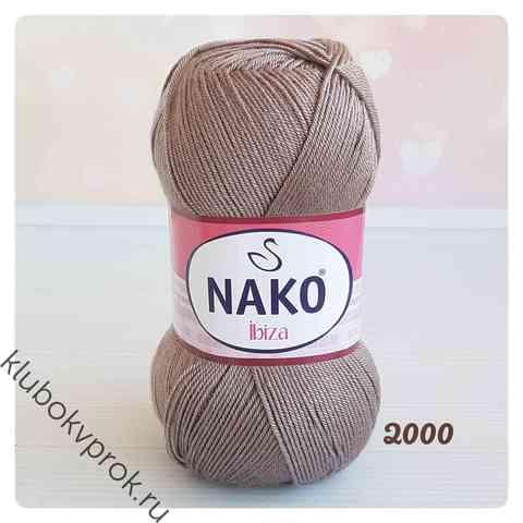 NAKO IBIZA 2000, Кофе с молоком