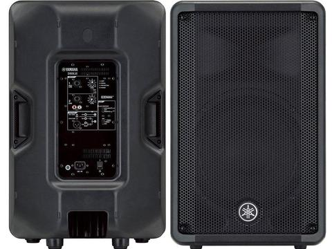 Акустические системы активные Yamaha DBR15