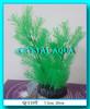Растение Атман Q-110T, 20см