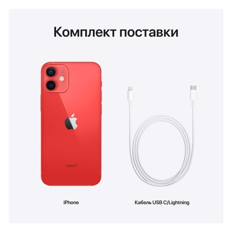 Купить iPhone 12 mini 64Gb Red в Перми